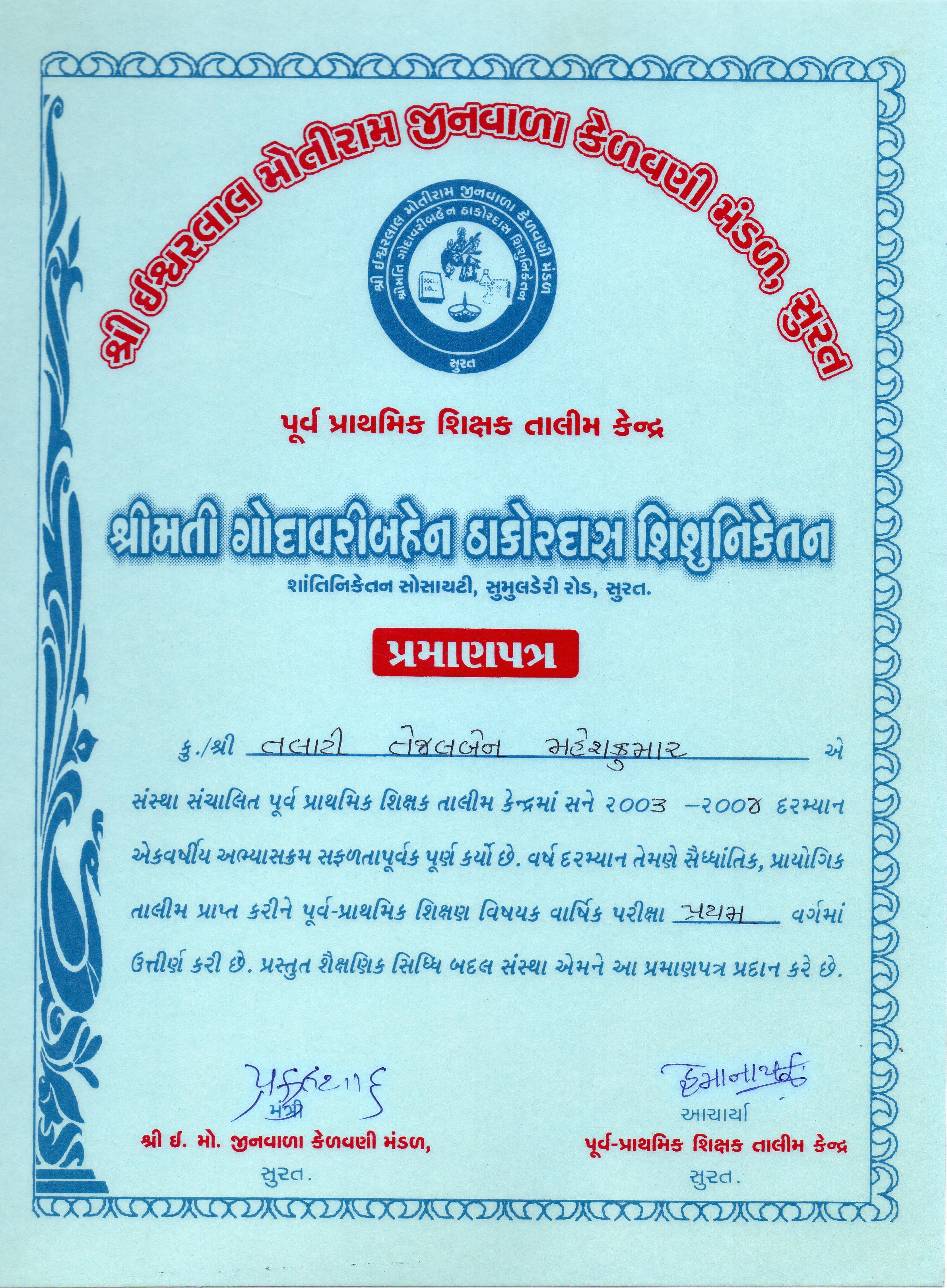 montessori certificate care certified